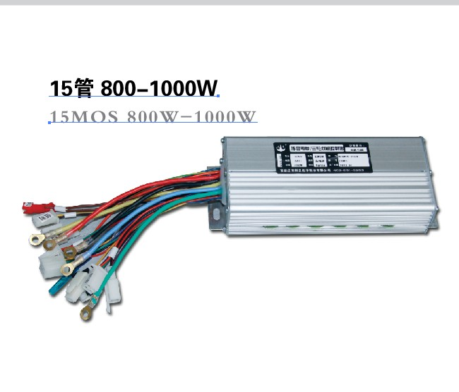 15Mos 800W tricycle brushless controller