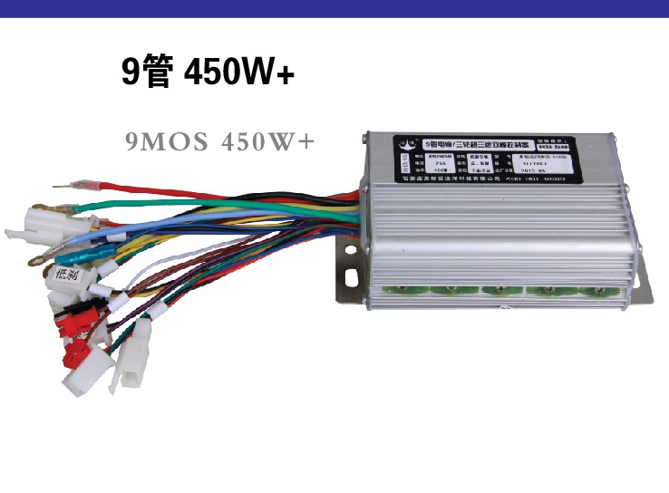 9MOS 450W brushless controller