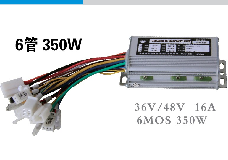6MOS 350W Brushless Controller