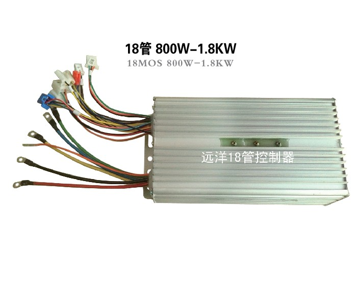 18MOS 1200W tricycle brushless controller